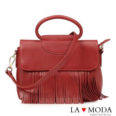 La Moda 人氣熱銷款流蘇設計大容量軟皮肩背斜背郵差包(紅)