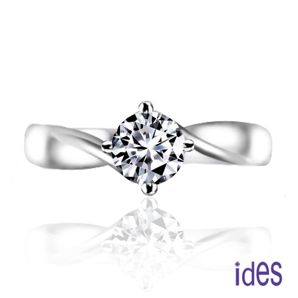 ides愛蒂思 GIA 30分E/VS2八心八箭完美3EX車工鑽石戒指