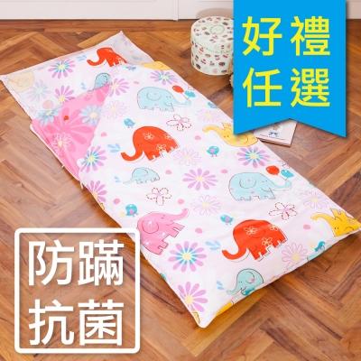 鴻宇HongYew 防蹣抗菌100%美國棉-心心象印舖棉兩用加大型兒童睡袋