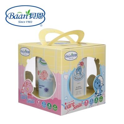 Baan貝恩 嬰兒寶貝禮盒(5件組)