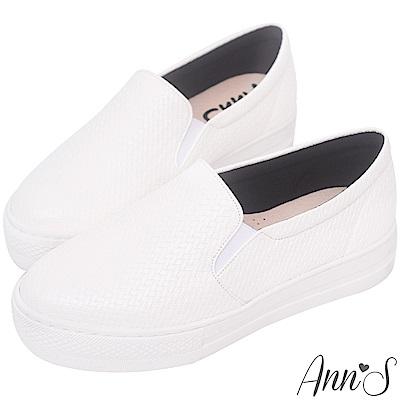 Ann'S進化2.0!時髦編織紋不磨腳顯瘦厚底懶人鞋-白