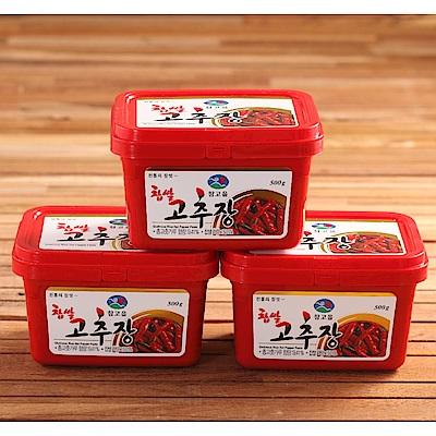 韓廚 韓式辣椒醬(500g)
