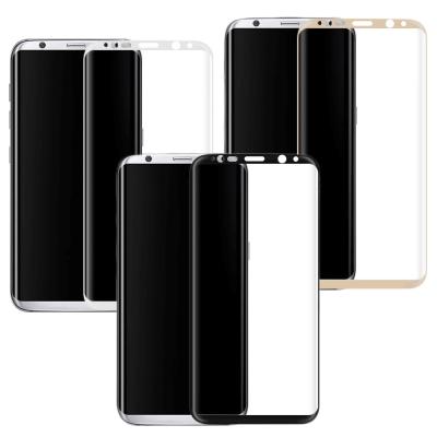 Samsung Galaxy S8 Plus滿版3D曲面鋼化玻璃膜