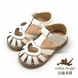 天使童鞋 簡約愛心護趾涼鞋 i059-白