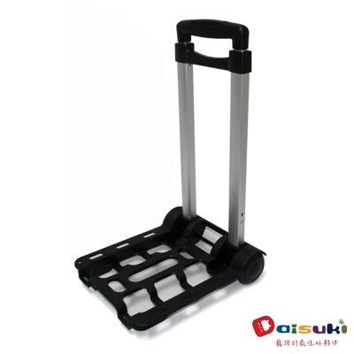 Daisuki 品牌寵物袋專用多功能拉桿車