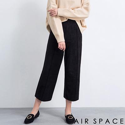 AIR-SPACE-立體車線麂皮絨西裝寬褲-黑