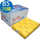 PAPERLINE 200 / 70P / B5 金黃 彩色影印紙  (500張/包)