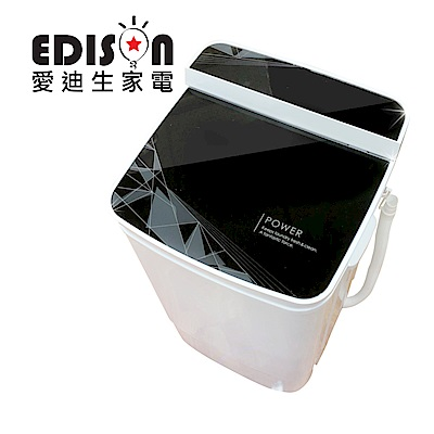 EDISON 愛迪生-超都會型5.8公斤洗/脫二合一洗滌機-幾何黑E0001-B58