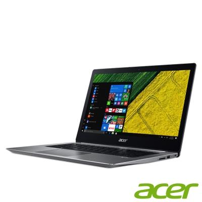 acer SF314 14吋筆電(i5-7200U/8G/256SSD/銀