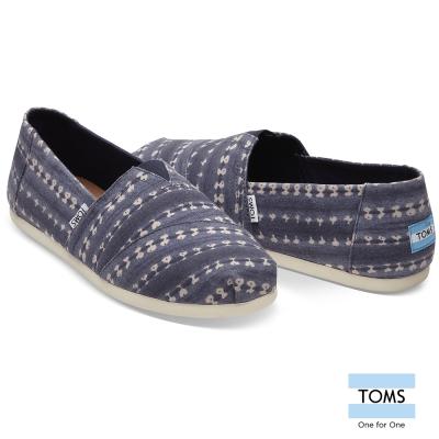 TOMS 條紋蠟染帆布懶人鞋-男款
