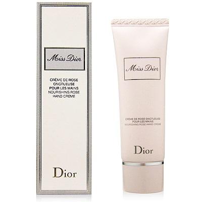 Dior迪奧 Miss Dior玫瑰護手霜50ml