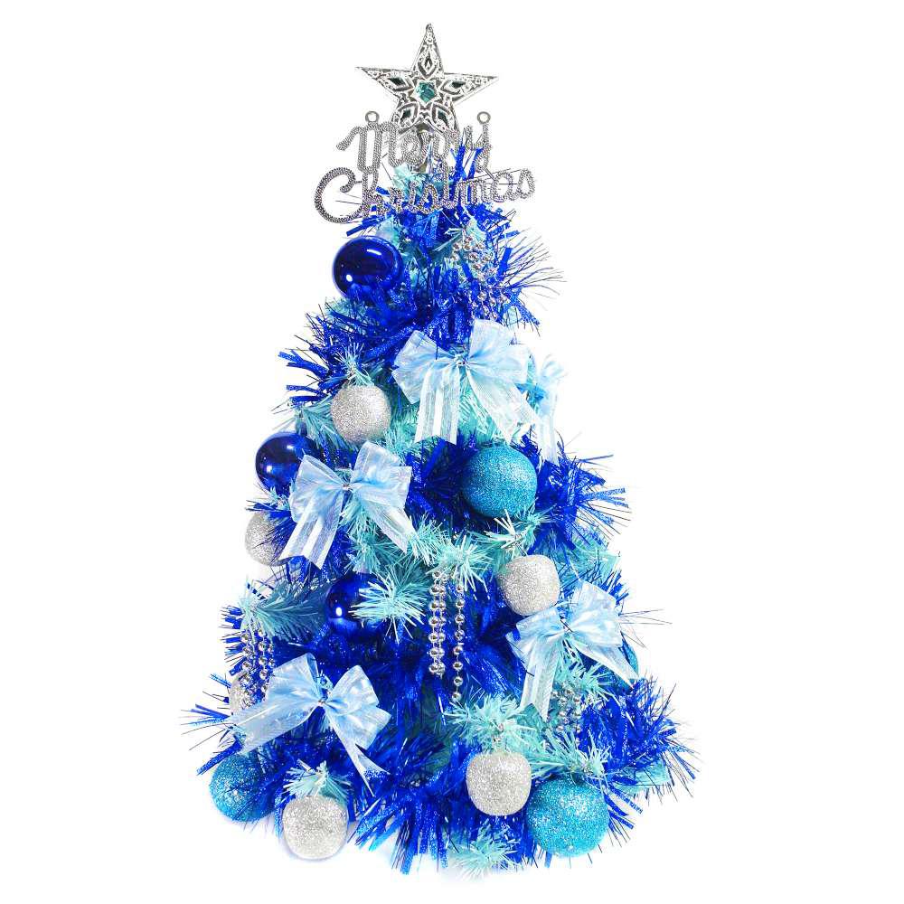 台製夢幻2尺(60cm)經典冰藍色聖誕樹(藍銀色系)
