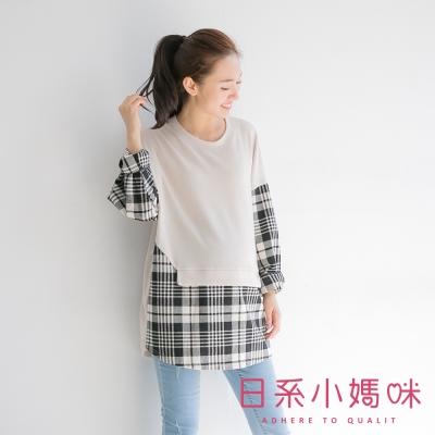 日系小媽咪孕婦裝-韓製孕婦裝-假二件拼接格紋針織上衣-共三色