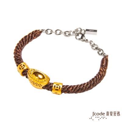 J'code真愛密碼 致富元寶黃金中國繩手鍊-大