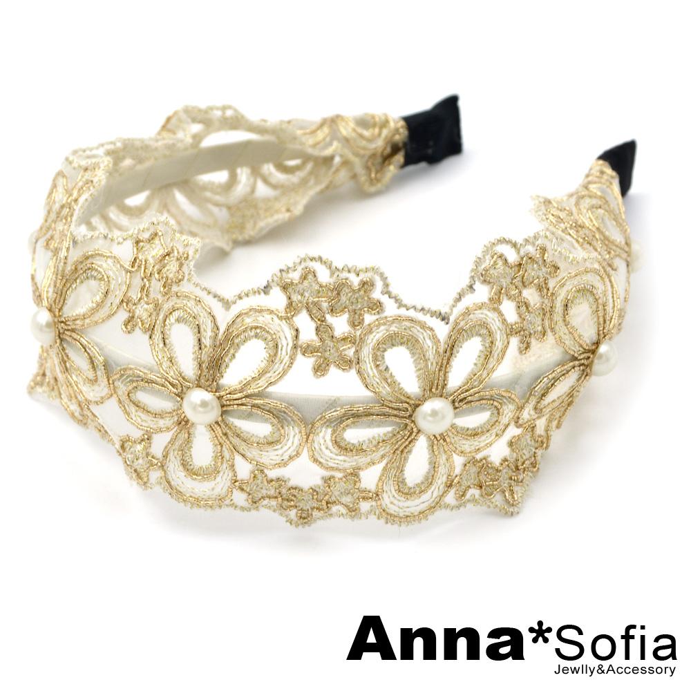 【2件7折】AnnaSofia 奢華金線花蕾 韓式寬髮箍新娘髮飾(白底系)