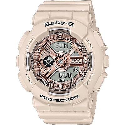CASIO卡西歐 Baby-G 特別顏色版雙顯手錶-玫瑰金x杏色BA-110CP-4ADR