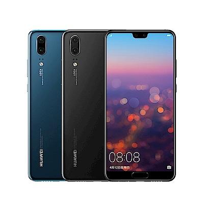 HUAWEI P20 5.8吋新一代徠卡雙鏡頭智慧手機