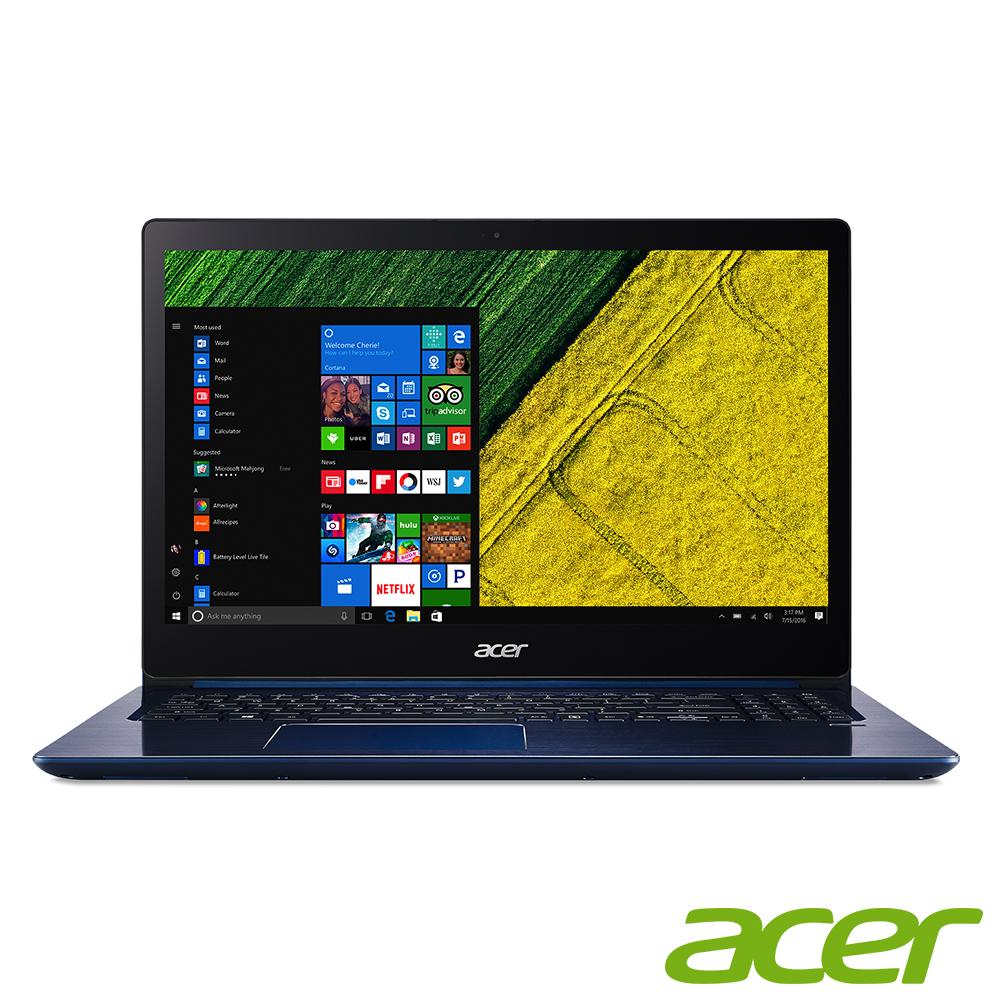 acer SF315-51G-512G 15吋(i5-8250U/256G+1T/藍/福
