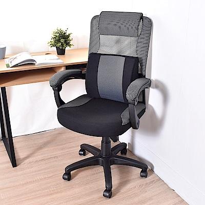 凱堡 納達爾連動扶手PU腰電腦椅 辦公椅