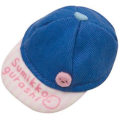 角落掌心沙包公仔的變裝秀。棒球帽。深藍 San-X