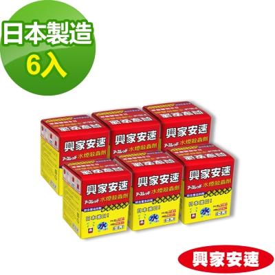 興家安速 水煙殺蟲劑 20g (6入組)