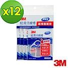 3M 細滑牙線棒超值量販包148支x12包(附隨身盒)