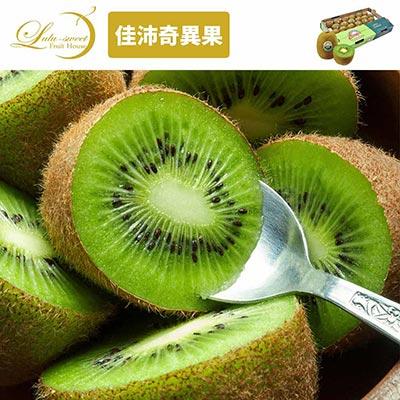 【甜露露】紐西蘭佳沛綠色奇異果18-25顆原裝箱(3kg±10%)
