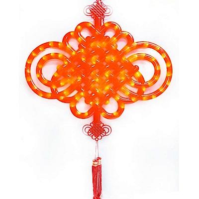 農曆春節特選 大中國結LED燈串吊飾(附控制器)
