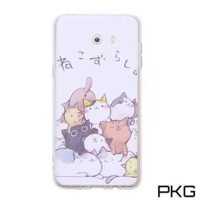 PKG SAMSUNG C9PRO 彩繪空壓氣囊保護殼-浮雕彩繪-流浪貓