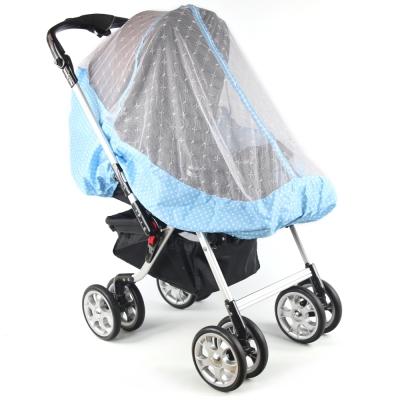 YIP Baby 高級推車專用蚊帳 (通用款)-藍色