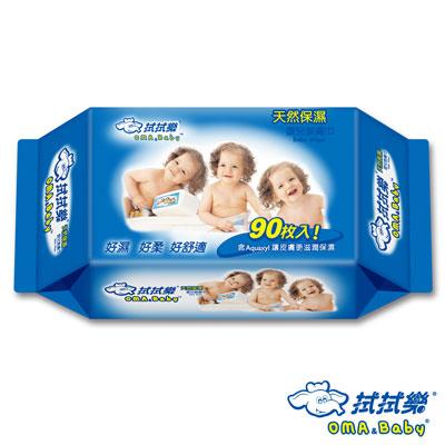 拭拭樂天然保濕嬰兒柔濕巾-90抽-包