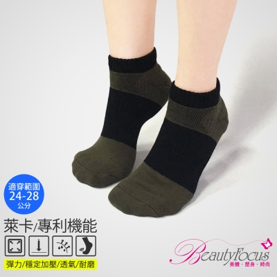 BeautyFocus  台灣製萊卡休閒氣墊襪(軍綠)