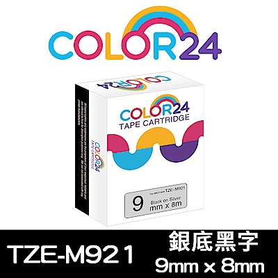 Color24 for Brother TZe-M921 銀底黑字相容標籤帶(寬度9mm)