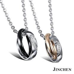 JINCHEN 愛心水鑽 情侶項鍊