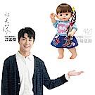 POPO CHAN娃娃 編髮長髮泡澡POPO CHAN(非柔軟肌膚)(3Y+)