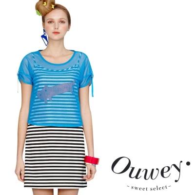 OUWEY歐薇 背心條紋兩件式洋裝