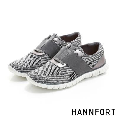HANNFORT ZERO GRAVITY編織彈性帶氣墊鞋-女-斜紋灰