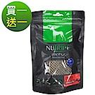(買一送一) Nutripe紐萃寶 天然紐西蘭狗零食【牛肝】即期2018/08