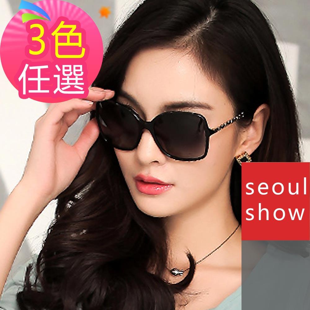 seoul show香奈兒風皮質鏈條款太陽眼鏡UV400墨鏡 1308三色