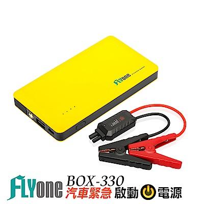FLYone BOX-330 極致超薄型汽車緊急啟動行動電源 (通過BSMI)