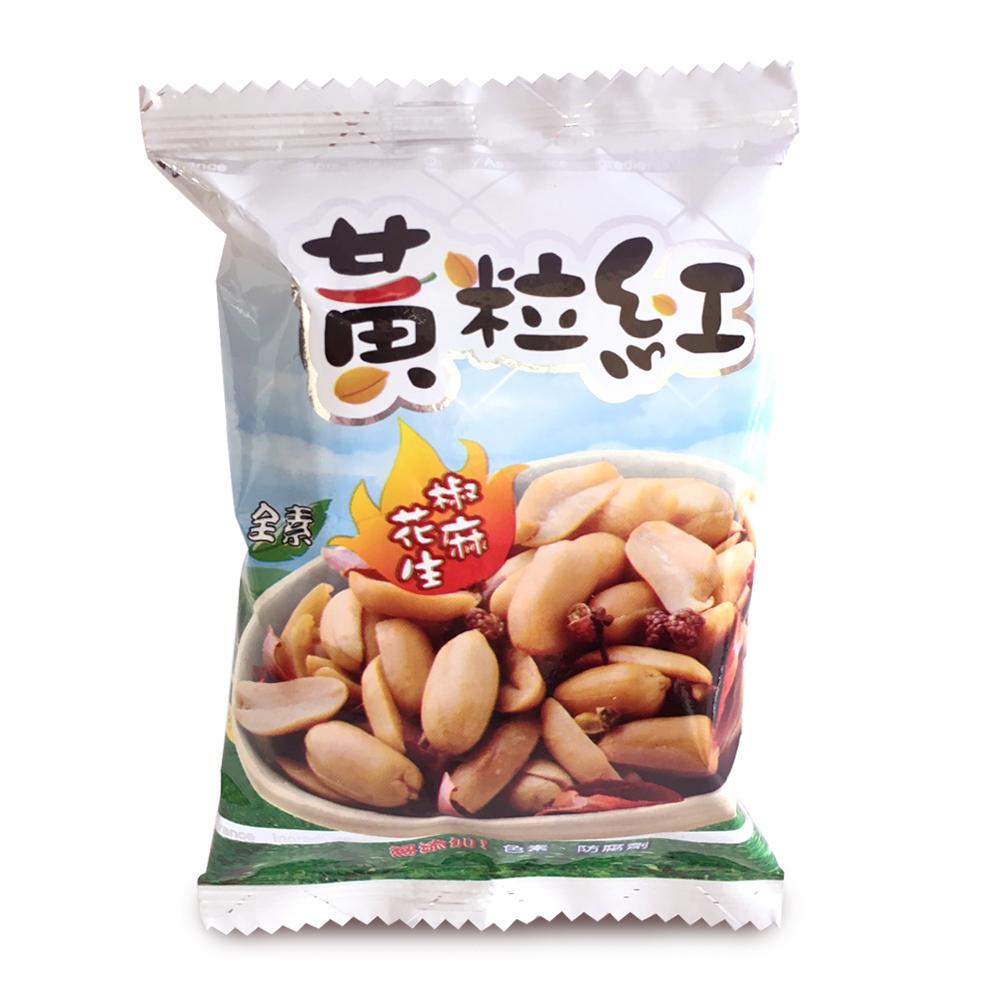 黃粒紅 椒麻花生輕巧包(13g)