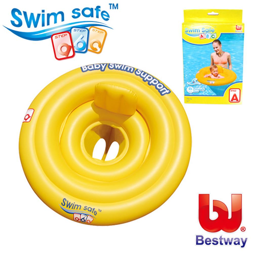 《凡太奇》美國品牌【Bestway】可愛三環寶寶充氣座圈