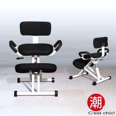 Cest Chic-職人研究所工學跪姿椅-MIT (黑) W63*D64.5*H87cm