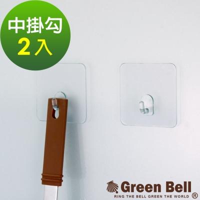 GREEN BELL綠貝EASY-HANG透明無痕掛勾-中掛勾(二入)
