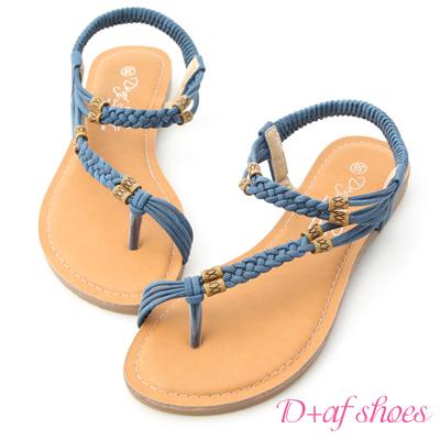 D+AF 峇里渡假.民族風斜編織平底涼鞋*藍