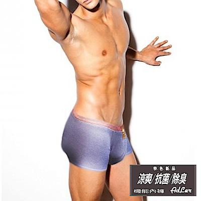 aDLer 抗菌藍色素面超低腰平口內褲 男內褲