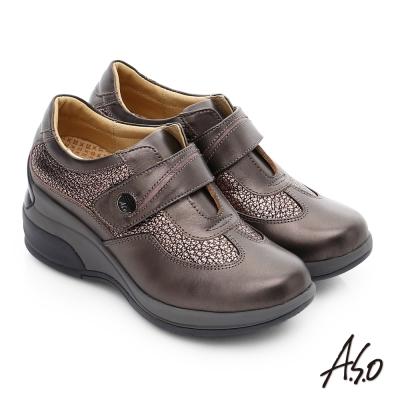 A.S.O 抗震美型 牛皮魔鬼氈奈米楔型休閒鞋 古銅色