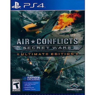 藍天對決 秘密戰爭 終極版 Air Conflicts -PS4 英文美版