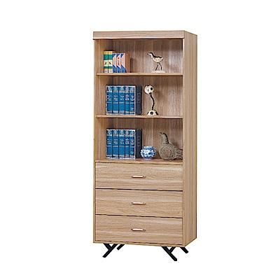 品家居 柏莫萊2.7尺橡木紋三抽書櫃-81x40x189cm免組