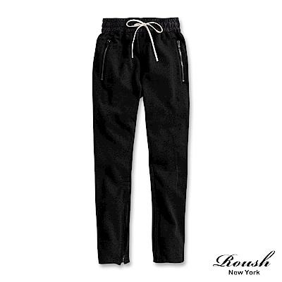 ROUSH 褲管拉鍊設計重磅棉褲 (2色)